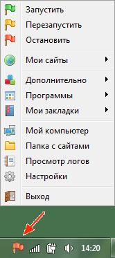 ospanel - start server